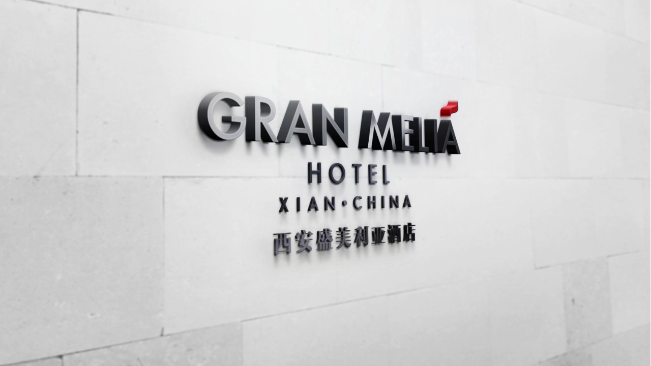 Signage design for Gran Meliá Hotel