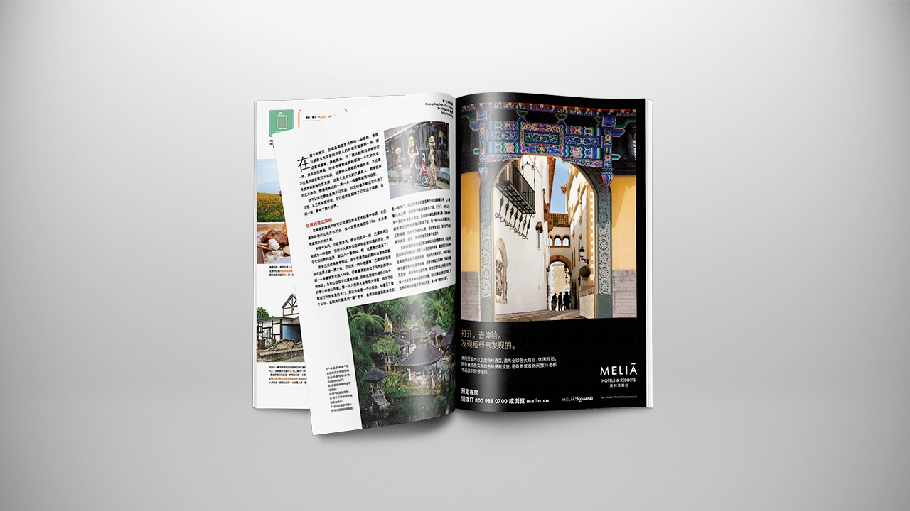 Key visual of Meliá Hotels & Resorts in magazine