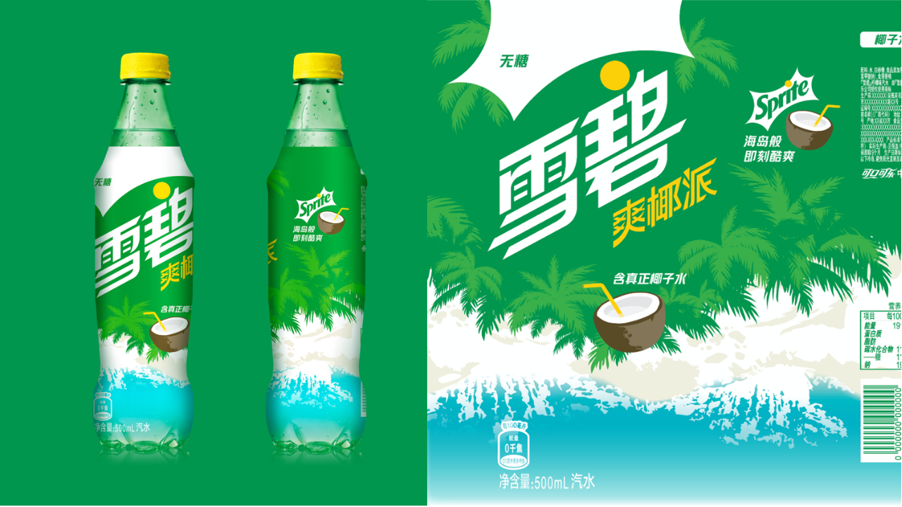 SPRITE Juice first flavor variant ICY Coconut