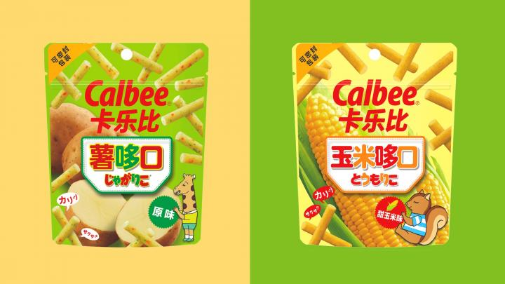 Calbee Partners with Labbrand for New Chinese Product Names of Best Selling Snacks