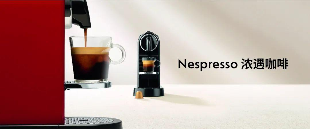 Labbrand creates Chinese name for Nespresso